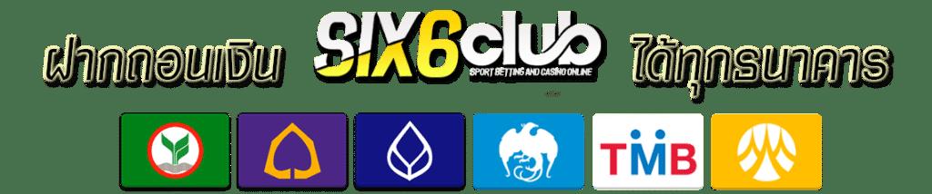 six6club